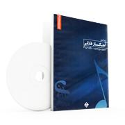 آهنگساز فارابی- آماتور