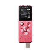 دستگاه ضبط صدا  SONY UX543