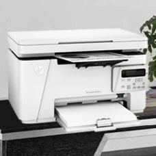 HP Printer LJ 26nw