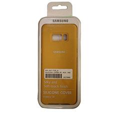کاور Back cover silicon سامسونگ مدل S8+