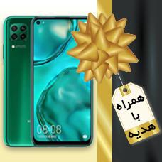 گوشی موبایل Huawei مدل Nova 7i