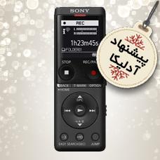 دستگاه ضبط صدا SONY ICD-UX570 + آداپتور