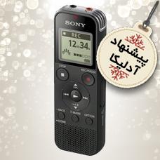 دستگاه ضبط صدا SONY PX470 + آداپتور